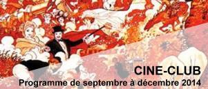 Bandeau Ciné Club septembre - decembre 2014