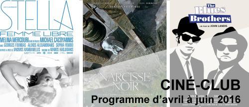 Bandeau Cine Club avril-juin 2016