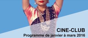 Bandeau Cine Club janvier-mars 2016