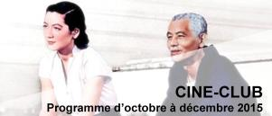 Bandeau Cine Club octobre 2015