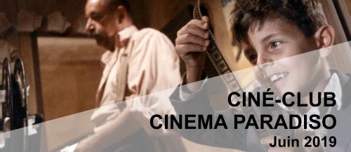 Bandeau Cinéma Paradiso
